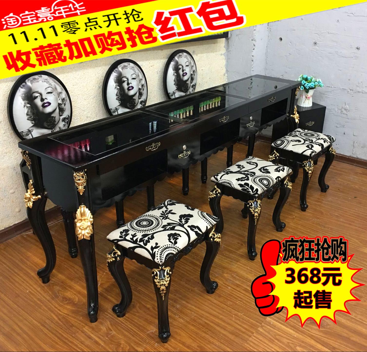 Продаётся напрямую с завода гвоздь магазин использование гвоздь стол один двойной три человека все черные гвоздь стол продажа ограничена по времени