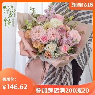 鲜花速递花店同城送花订花康乃馨妈妈玫瑰花束配送61儿童节成都