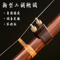 古月琴坊特选明清旧料老红木二胡万其兴二胡苏州二胡乐器演奏专业