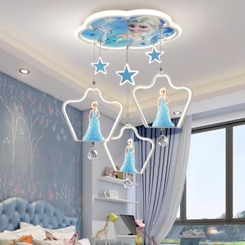 冰雪奇缘儿童房公主灯女孩卧室吊灯