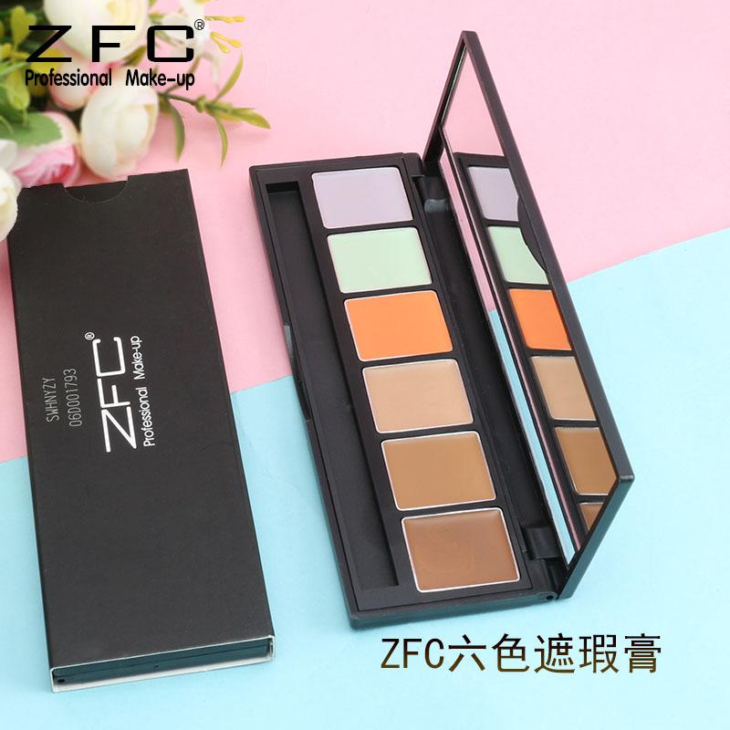 zfc魅师六色遮瑕膏裸妆自然粉底膏限10000张券