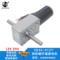 自动晾衣架电机 5840-31zy涡轮蜗杆减速电机 12V24V自锁电机 马达