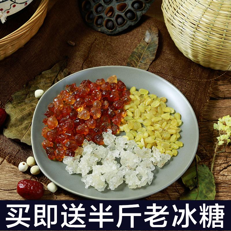 歪妈皂角米雪燕桃胶套餐云南野生双荚皂角米 雪燕 桃胶组合200g