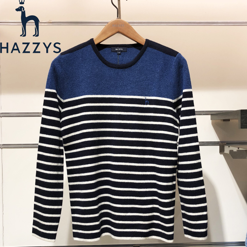 Haggis cut off special autumn and winter mens sweater