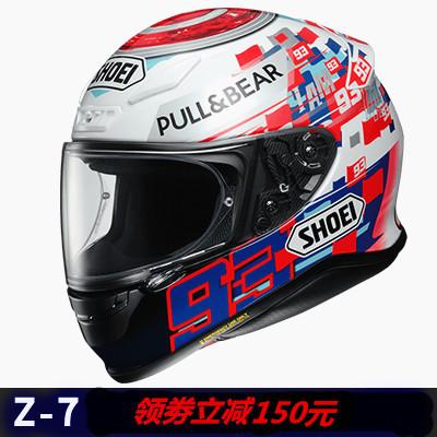 日本进口SHOEI Z7 摩托车头盔男女 Z-7马奎斯防雾全盔赛车跑盔