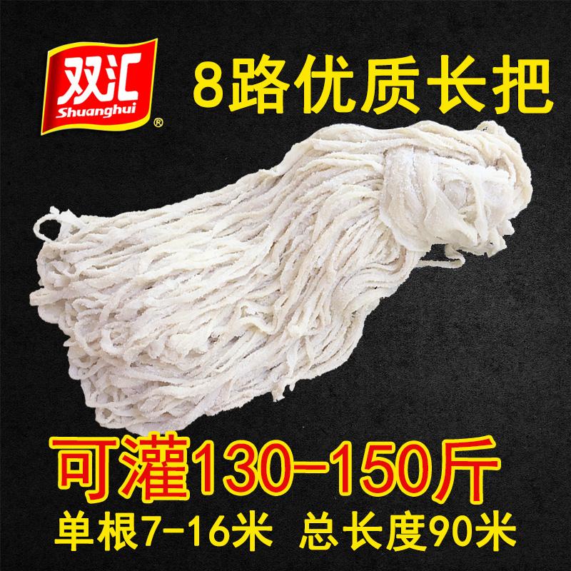 出口猪肠衣商用8路双汇长把灌香肠自制风干腊肠红肠粉肠蒜肠烤肠