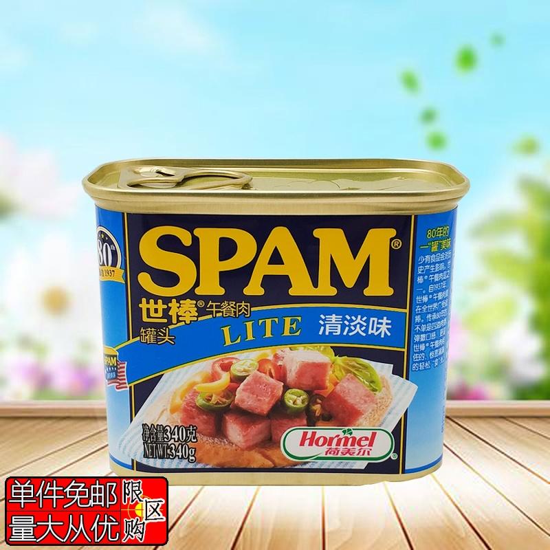 Spam世棒午餐肉罐头清淡味340g三明治 面包火锅 食材即食罐头包邮