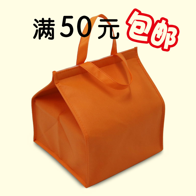 Factory direct sales customized 6-inch 8-inch 10-inch 12 inch cake insulation bag affordable cake ice bag ice bag insulation bag