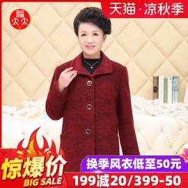 福太太中老年妈妈装翻领羊毛大衣外套冬款女装上衣毛呢大衣164515