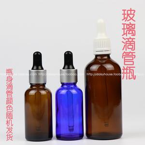 调配瓶 30ML 100ML 玻璃滴管瓶