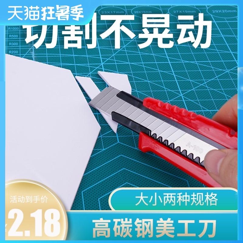 Инструменты для творчества / Инструменты для моделирования Артикул 596869820980