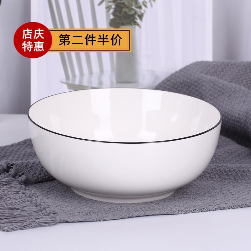 大碗 大号家用7寸面碗8寸大汤碗纯白陶瓷餐具欧式汤盆创意个性碗