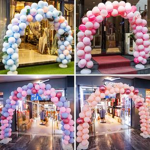 气球拱门生日开业周年庆装饰创意结婚婚礼活动场景布置支架立柱