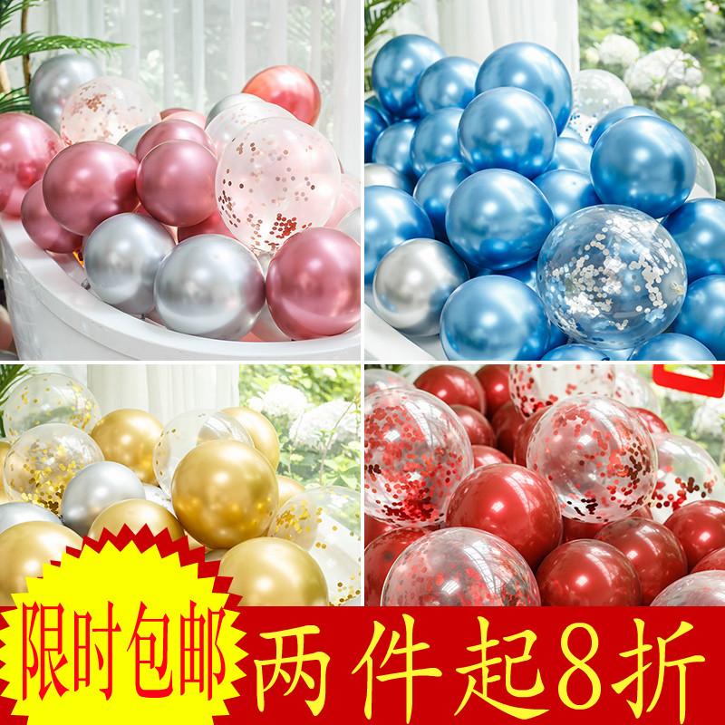 网红马卡龙粉色金属浪漫创意气球