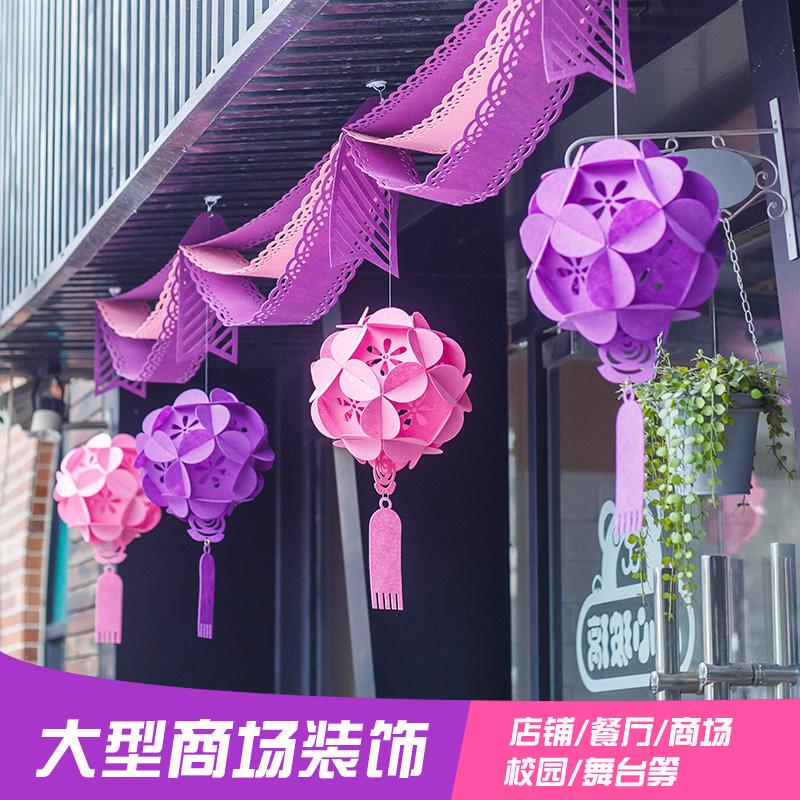 开业店庆周年庆装饰彩带珠宝店国庆中秋店铺活动布置用品波浪旗