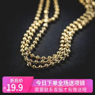 嘻哈男圆珠子钛钢珠珠银单链金项链