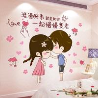温馨卧室床头背景墙装饰房间布置墙上贴纸墙贴网红贴画墙壁纸自粘