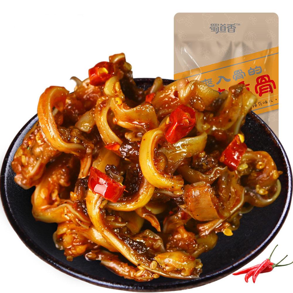 新品 猪脆骨软骨小零食香辣即食好吃的湖南特产休闲美食小吃1*18g