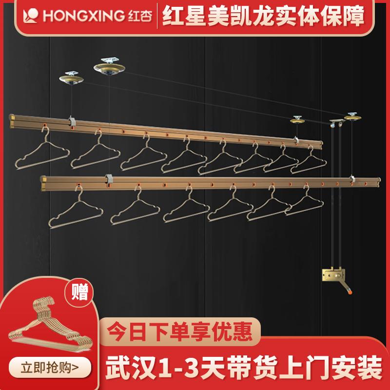 Подъемные вешалки для одежды Артикул 558951446230