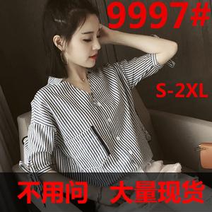 9997#韩范 2017春装新款女 宽松v领上衣 女士短袖衬衣条纹衬衫