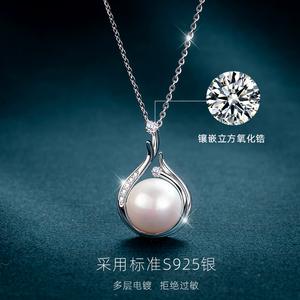 天然珍珠女妈妈款母亲节礼物项链