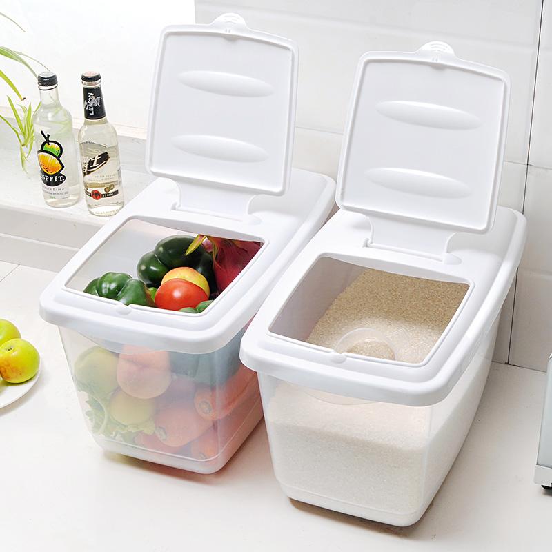 双庆米桶储米箱16KG密封桶米缸塑料带盖滑轮防虫送量杯装米