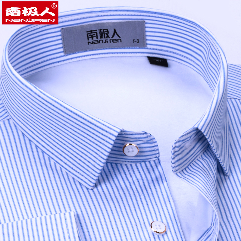 Southerner blue vertical stripe warm shirt men's Plush thickened business dress slim shirt work clothes winter