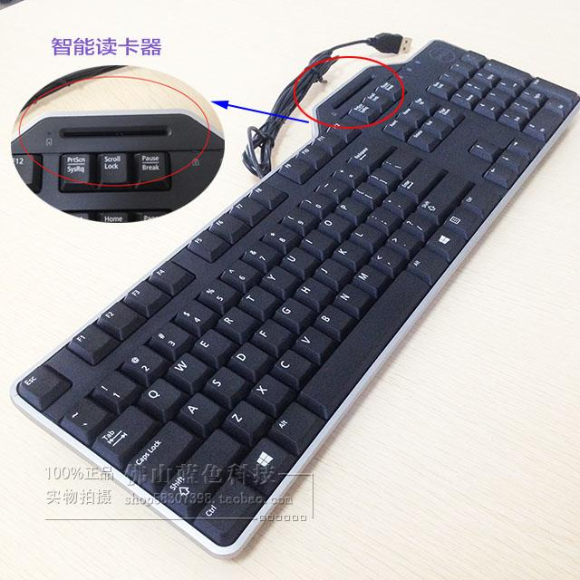 Genuine Dell Dell kb813 with smart card reader USB wired keyboard game office waterproof mute