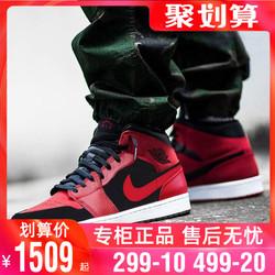耐克男鞋Air Jordan 1 Mid AJ1黑红禁穿休闲板鞋篮球鞋554724-054