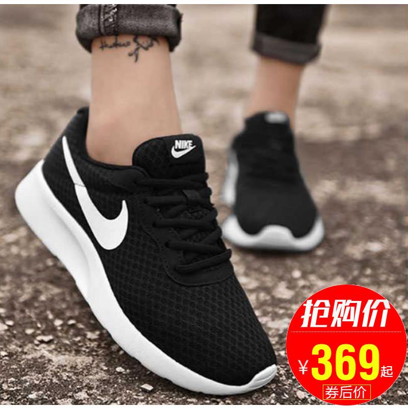 耐克女鞋男鞋情侣款TANJUN轻便透气运动鞋休闲鞋跑步鞋812655-011249.00元包邮