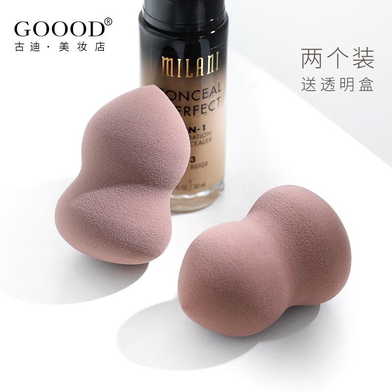 2个装葫芦彩妆蛋海绵球化妆粉扑