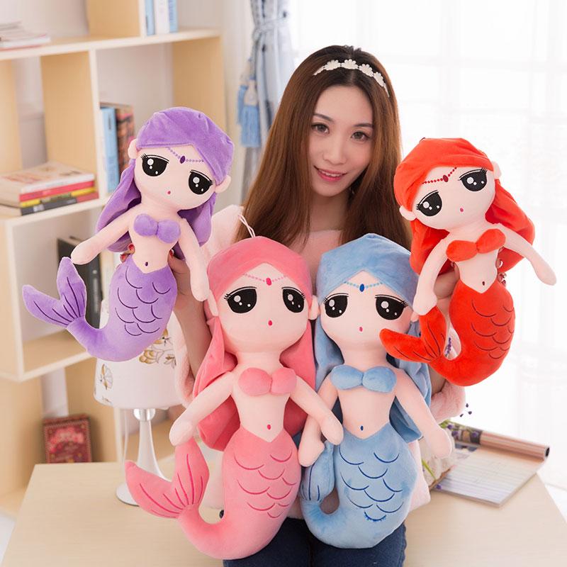 美人鱼玩具毛绒公主陪你睡觉抱枕女孩儿童玩偶可爱布娃娃公仔礼物