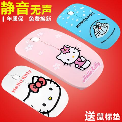 Hello kitty凯蒂猫超薄无线鼠标 粉色可爱卡通静音女生笔记本鼠标