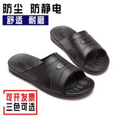 Chống tĩnh dép mềm đế dành cho nam giới và phụ nữ SPU đáy xưởng dustless dép nam mùa hè và dép thở giày làm việc thoải mái
