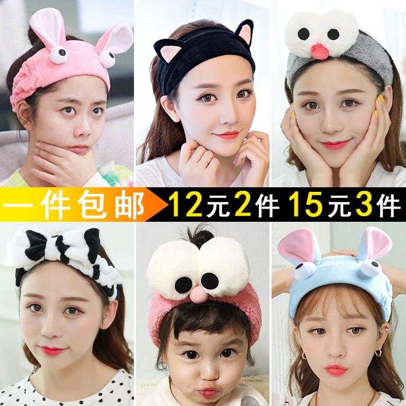可爱宽边蝴蝶结洗脸发带韩国兔猫耳朵绒布洗脸发箍女压发头套发饰