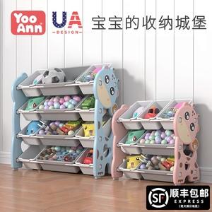 玩具收纳柜子家用客厅宝宝置物架