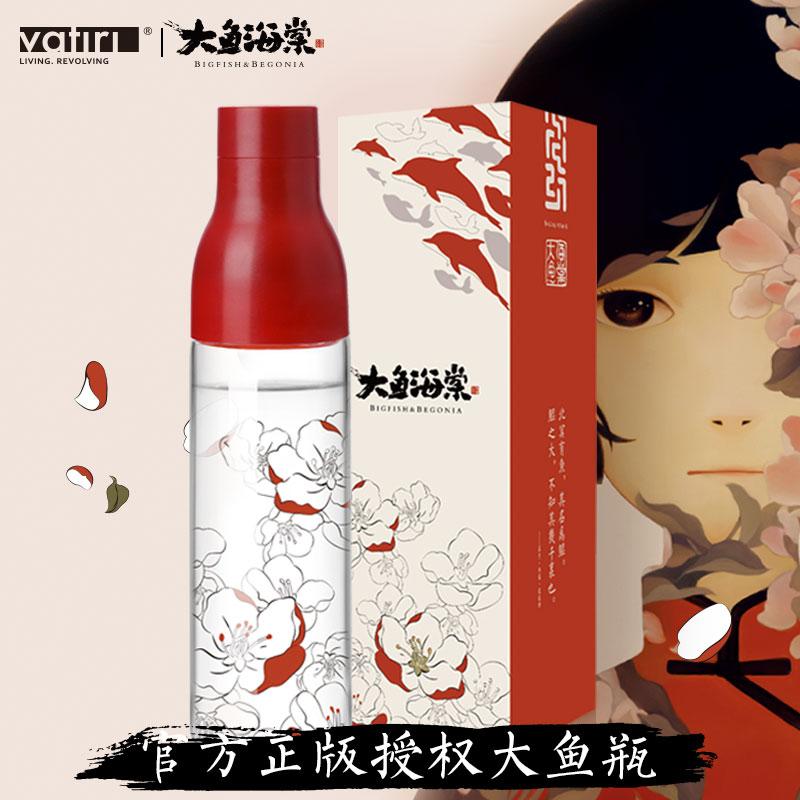 vatiri樂怡^~ ^~大魚海棠電影周邊 耐熱便攜海棠水瓶