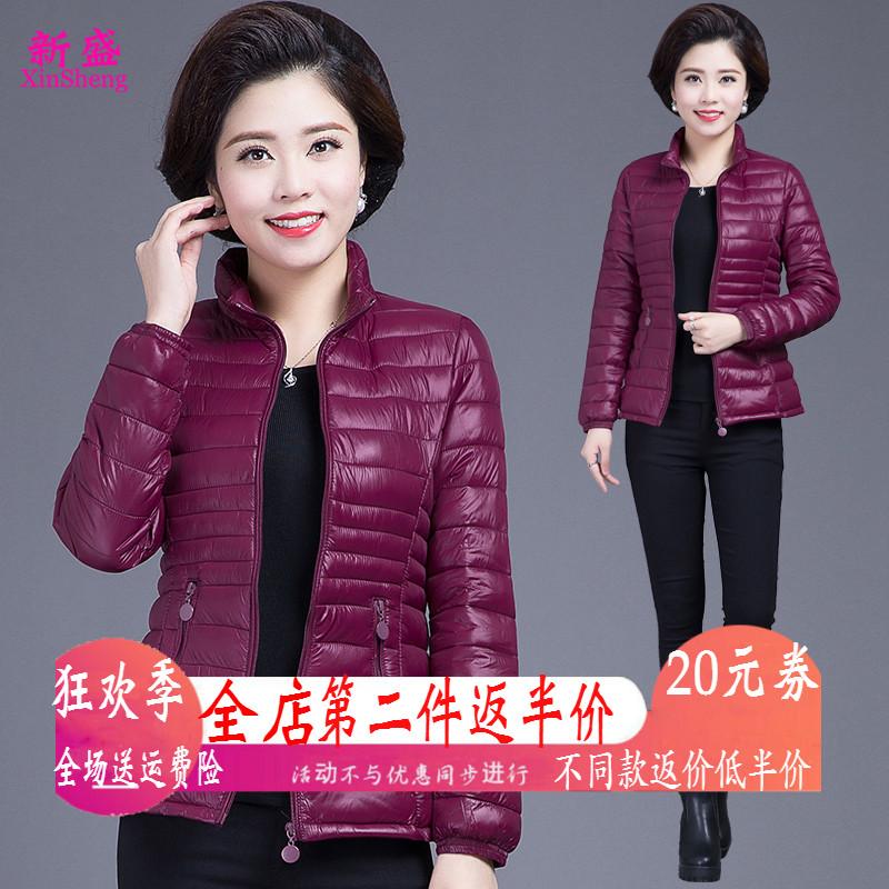 中年女装韩版修身羽绒棉服轻薄棉衣短外套妈妈冬季大码保暖小棉袄