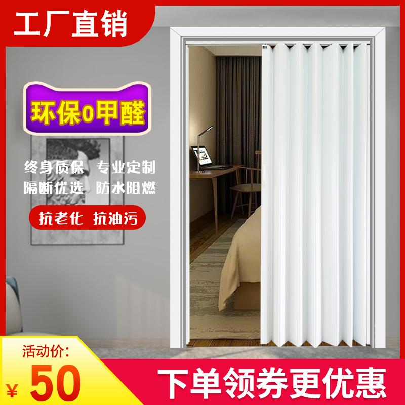 室内门塑料PVC折叠门隔断厕所卫生间移门厨房推拉门免打孔隐形门