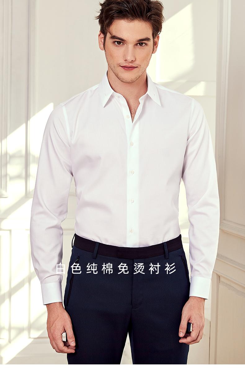 IWODE / Evo custom shirt mens cotton easy wear white shirt embroidered logo banquet leisure online customization