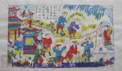 潍坊杨家埠木版年画*名清古版*包公上任*非物质文化遗产手工印制