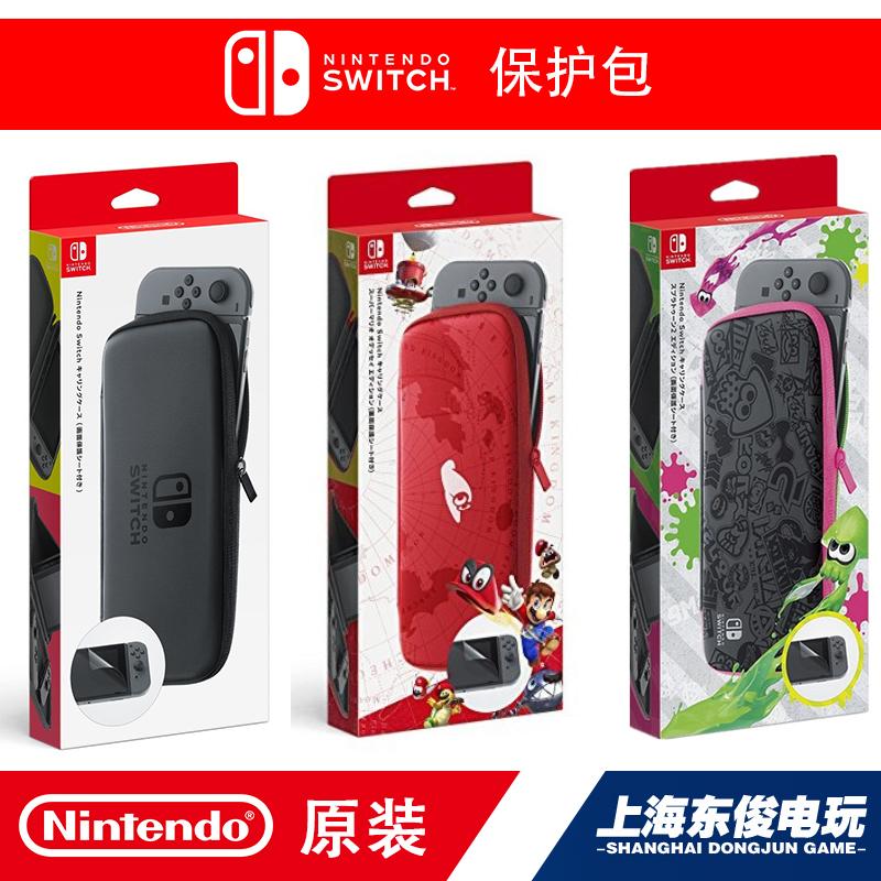 Nintendo Switch NX NS в оригинальной упаковке матч наборы платье пакет Защитная пленка пакет официальный в оригинальной упаковке