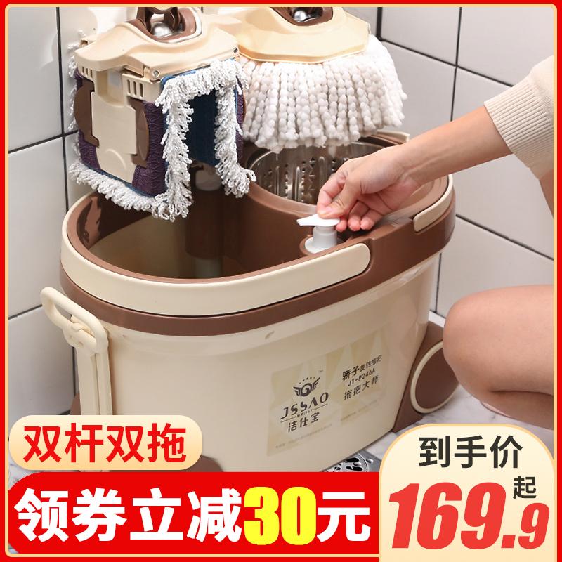 旋转拖把免手洗家用懒人拖布一拖净自动脱水干湿两用拖地神器带桶