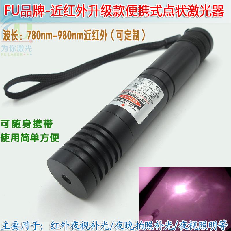 780nm808nm850nm980nm升级款便携式近红外可调焦大功率激光手电