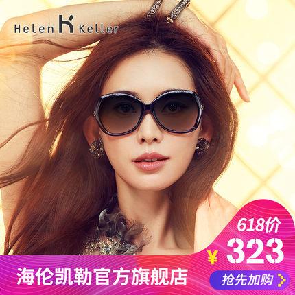 海伦凯勒墨镜女 偏光潮大 框时尚太阳镜 开车 林志玲同款 H8501