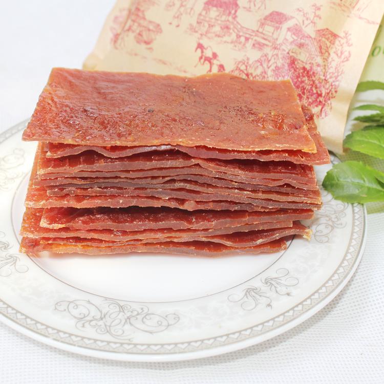 厦門の特産品の香貢の蜜のブタの干し肉の大きな塊の間食の特産物のブタ肉の干したものの2つの包みは250 G郵送します。