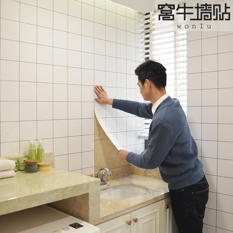 墙纸自粘厨房防油贴膜阳台壁纸贴画质量好不好
