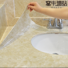 Furniture renovation of self-adhesive wall paper cabinet waterproof film