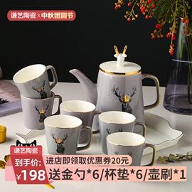 北欧陶瓷整套泡茶具茶壶茶杯家用套装现代简约客厅轻奢水杯具杯子