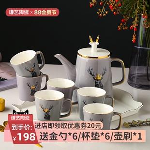 北欧陶瓷整套泡茶具茶壶茶杯家用套装现代简约客厅轻奢水杯具杯子品牌